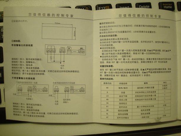 inscrutible-instructions-jpg