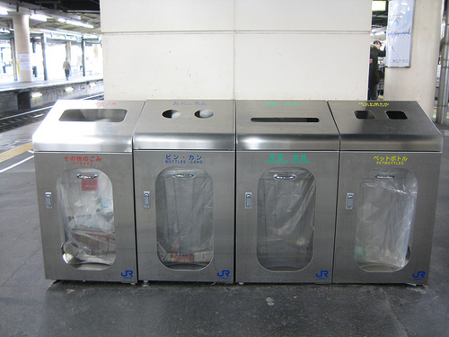 Japanese Recycling Bins